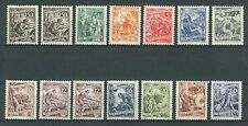 YUGOSLAVIA 1950 - INDUSTRY MOTIVES MI. 628/639 WITH DIFFERENT TYPES OF GUM MH