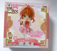 Card Captor Sakura Mini Figure Kinomoto Pink Costume ver Atsumete Figure New