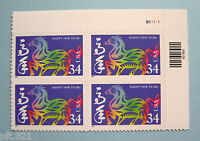 Sc # 3559 ~ Plate # Block ~ 34 cent Lunar New Year Issue, Year of the Horse