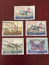 UAE MNH Stamp Set 1963 Used Red Cross