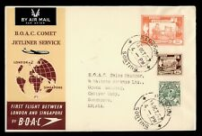 DR WHO 1952 BURMA FIRST FLIGHT BOAC RANGOON TO SINGAPORE MALAYA  f69108