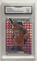 2019-20 Panini Mosaic Hall of Fame Charles Barkley Pink Camo Prizm GMA 10 Mint