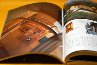 Japanese style modern house and architecture photo book from Japan rare #0029