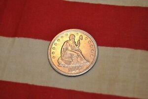 1857 25c quarter dollar nice midgrade AU