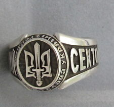 Mens Sterling Silver Ring w/Ukrainian Right Sector Trident Size 10.5, Oxidized