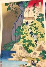 Ukiyo-e Hokusai Katsushika waterfall series Wood block print