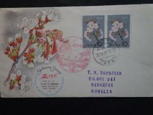 JAPAN 1961 Cherry Blossoms FDC to Somalia