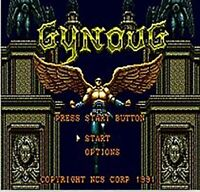 Gynoug: Sega Cartridge Game C17 MD NTSC-USA 16 Bit Megadrive Genesis