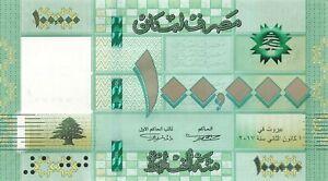 Lebanon 100000 Livres 2017 UNC Lot #2