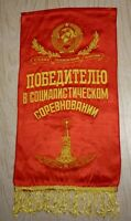Soviet Union Pennant RED Flag Banner 35/60cm winner in the socialist competition
