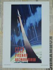 Soviet Russian Space Propaganda Poster Print USSR - HOMELAND OF COSMONAUTS #V27