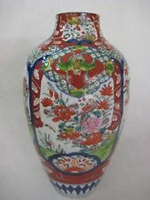"Vintage Hand-Painted Chinese/Japanese Imari Vase, 12 1/2"" T X 8"" Widest (Rare)"