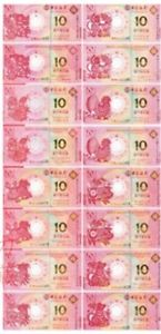China macau 2012-2018 year Zodiac Dragon-Pig 16PCS BrandNew Banknotes