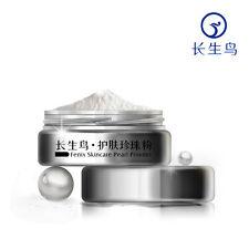 Nano Skincare Pearl Powder Conceals Pores, Fine line, Spots and Fades Skin Tone