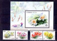 "2003 CHINA,  Set + Sheets  "" FLORES, FLOWERS, "" MINT"