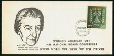 ISRAEL FDC 1972 COVER GOLDA MEIR