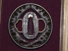 More details for edo period iron japanese tsuba for katana
