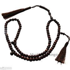 Small 6mm Tamarind Wood Muslim Islamic Prayer Beads Tasbih w/ Dark Brown Tassels