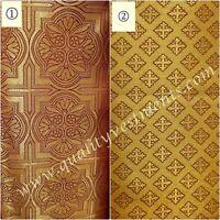 "Gold Vestment Brocade Liturgical Fabric Cross Pattern Metallic 59"" 150 cm W"