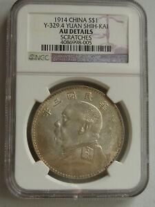 1914 China Yuan SK Silver Coin, O版三角圆 NGC AU Detail  Y-329.4