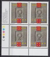 CANADA #1799 46¢ Québec Bar Association LL Inscription Block MNH