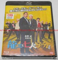 New Ryuzo and the Seven Henchmen Blu-ray Japan English Subtitles Kitano Takeshi