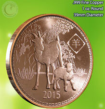"""Year of the Goat 2015"" with Lunar Calendar on the back 1 oz .999 Copper Round"