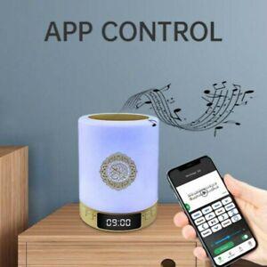 Light Quran Speaker Player Wireless Touch Lamp Muslim Gift Eid +16GB Memory Card