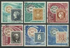 CHAD 1971 STAMP EXHIBITION SET USED