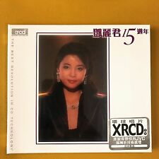 Teresa Teng 鄧麗君 15th Anniversary 15週年 NEW XRCD 2 Japan JVC Pressing CD HK POP