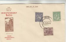 India Independent First Day Cover