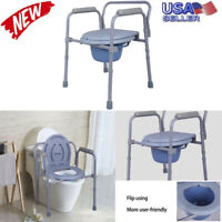 Safety Adult Bedside Commode Chair Potty Toilet Seat Folding Bathroom Medical US
