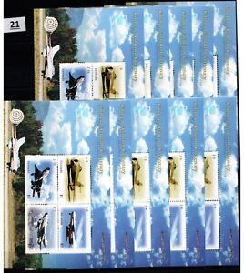 SB 10X GRENADA - MNH - AVIATION - PLANES - AIR FORCE - WHOLESALE