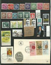 Israel, lot de timbres à examiner et identifier