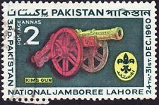 Pakistan - 1960 -  2 Annas Kim's Gun & Boy Scout Emblem # 121 Fine - Very Fine