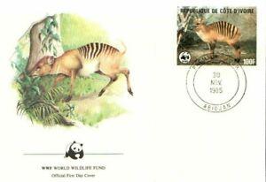 (72255) Ivory Coast WWF FDC Zebra 1985