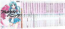 FULL METAL PANIC! SHOUJI GATOU 1-23 BOOK JAPAN JAPANESE NOVEL SET FREE SHIPPING