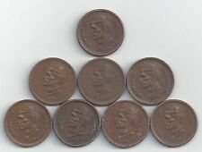 8-1 RUPEE COINS from PAKISTAN (1999, 2000, 2001, 2002, 2003, 2004, 2005 & 2006)