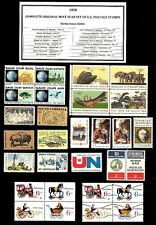 1970 - 1979 COMMEMORATIVE DECADE SET OF MINT -MNH- VINTAGE U.S. POSTAGE STAMPS