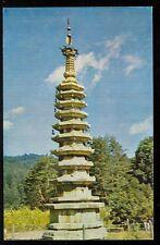 South Korea, Wolchong Temple, Stone Pagoda (not posted(Ja761
