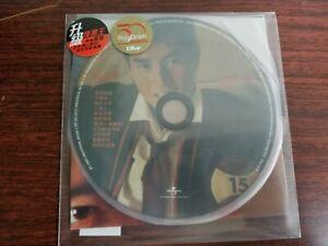 Alan Tam 譚詠麟 愛情陷阱 CD Paper Sleeve (UMG Reissue Series)