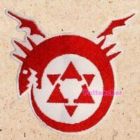 Fullmetal Alchemist Ouroboros Logo Patch Anime Manga Dragon Edward Embroidered