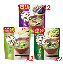 AMANO Freeze Dried MISO SOUP 3tastes eggplants,spinach,vegetable 30pcs JAPAN F/S