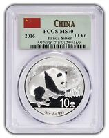 2016 China 10 Yuan Silver Panda PCGS MS70 - White Label