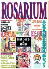 New listing Doujinshi Fujiya / Rozariumu (Kawahara Tsubasa) Rozariumu 1 to 4 the total c...