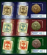 2007 Old coins-Prince BOGDAN,Wisent head,EFIRO,Romania,6231,Tete-beche,TAB/R,MNH