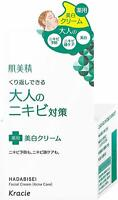 ☀Kracie Hadabisei Medicated Facial Whitening Cream Acne Care 50g From Japan F/S