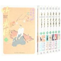 Manga Takemitsu Zamurai VOL.1-8 Comics Complete Set Japan Comic