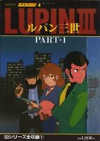 Lupin the 3rd Part 1 Anime Collection Art Book Anime III