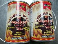 Strong Back Real Peanut High Energy Drink (2 Tins)